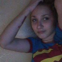 Инна Вячеславовна