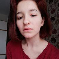 Виктория Рамизовна