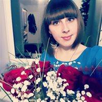 Ангелина Валерьевна