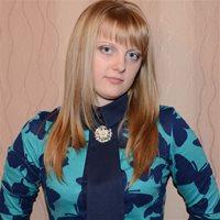Татьяна Геннадиевна