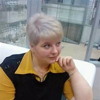 Инна Анатольевна