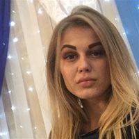 Юлия Олеговна