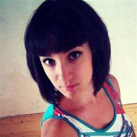 Татьяна Олеговна