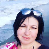 Арина Николаевна