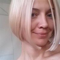 Наталья Григорьевна