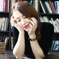 Регина Владиславовна