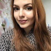 Софья Вячеславовна