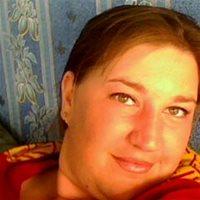 Ирина Олеговна