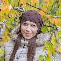 Алина Геннадиевна