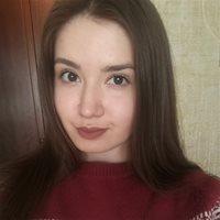 Диана Нафисовна