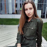 Яна Сергеевна