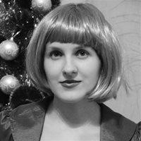 Светлана Евгеньевна
