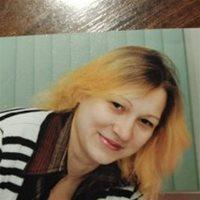 Юлия Мунировна