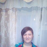 Севара Мамирджановна