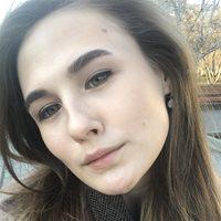 ******* Кристина Сергеевна