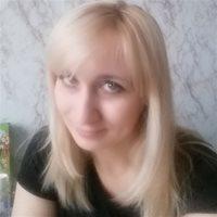 ********* Ольга Алексеевна