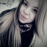****** Ульяна Геннадьевна