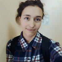 ************ Адель Рустамовна