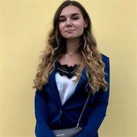 ********* Карина Сергеевна
