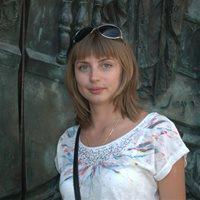 ********* Юлия Николаевна