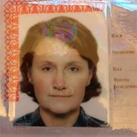 ******** Ольга Валентиновна