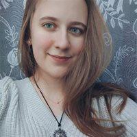 ********* Николь Николаевна