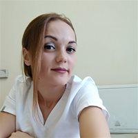********** Регина Рамхудоевна