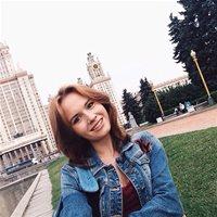 Ксения Александровна, Репетитор, Москва, бульвар Яна Райниса, Сходненская