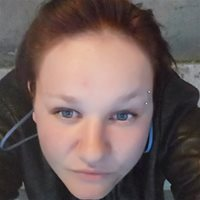 ********* Кристина Евгеньевна