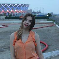 ****** Валерия Сергеевна