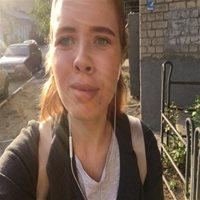 Репетитор, , Парк победы, Ксения Сергеевна