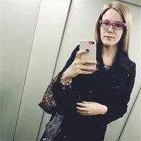 Няня, Москва,улица Мусы Джалиля, Шипиловская, Диана Игоревна