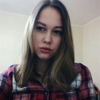 Вероника Сергеевна, Репетитор, Москва, Боровское шоссе, Солнцево