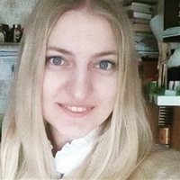 Елизавета Сергеевна, Репетитор, Москва,улица Вилиса Лациса, Планерная