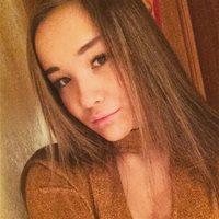 *********** Диана Владиковна