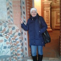 Репетитор, Москва,Родионовская улица, Куркино, Елена Борисовна