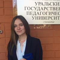 ********** Анна Леонидовна