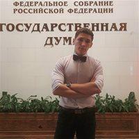 Артем Сергеевич, Репетитор, Москва, Профсоюзная улица, Беляево