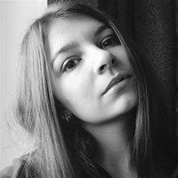 Екатерина Романовна, Репетитор, Москва, Лобненская улица, Дегунино Восточное