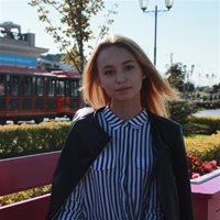 ******* Анастасия Витальевна
