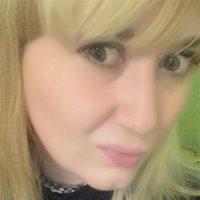 ********** Светлана Геннадьевна