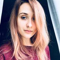 ***** Олеся Сергеевна