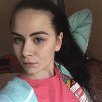 ********* Ксения Сергеевна