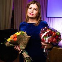 ********* Наталия Витальевна
