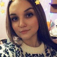 ********* Алина Владиславовна