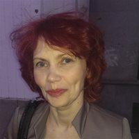 *********** Татьяна Фёдоровна