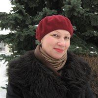 ******* Ирина Петровна