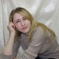 **** Юлианна Александровна