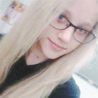 ******* Кристина Дмитриевна