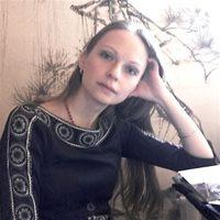 ****** Елена Алексеевна